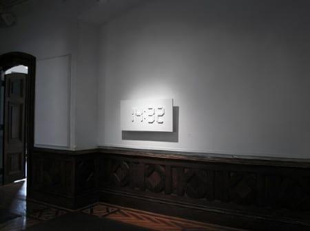 clock_wall