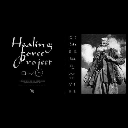 healing-force-project