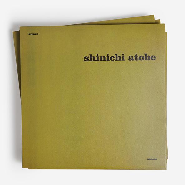 Demdike Stare to release Shinichi Atobe's debut 'Butterfly Effect' LP