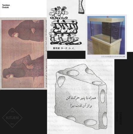 cover-kitjen002.indd