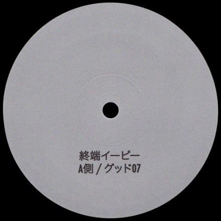 yoshi-hayashi