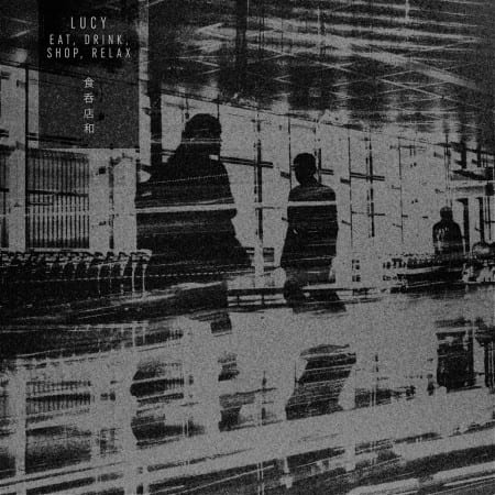 lucy-samurai-horo